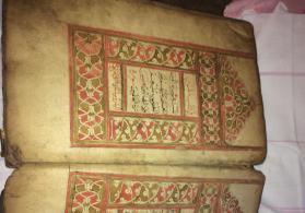 Qedim quran kitabi