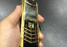 Vertu Signature Gold Alligator Collection