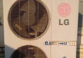 LG kondisioner