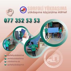Sərfəli Yüldaşıma