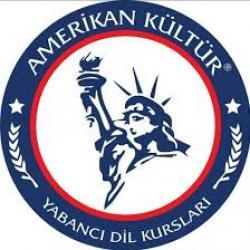 American Culture Language Schools