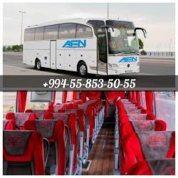AFN transport